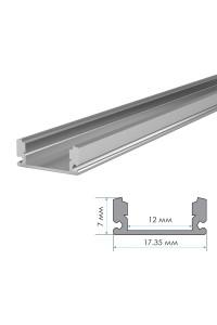 Алюминиевый профиль ПФ-15 накладной полуматовый рассеиватель (комплект) 2м