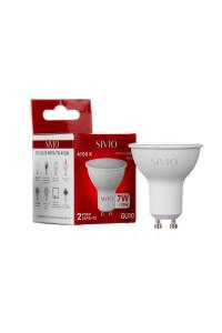 Led лампа SIVIO нейтральная белая 7W GU10 MR16 4100K